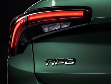 New Fiat Tipo LED Rear lights