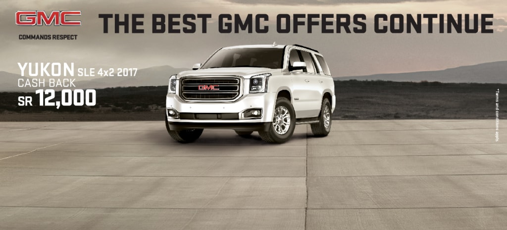 Al Jomaih Automotive  GMs Largest Dealer in Middle East