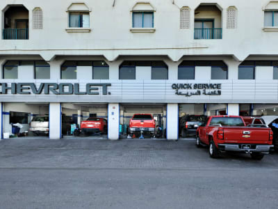 Our Locations Chevrolet Qatar