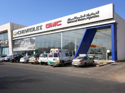 GMC Locations | Saudi Arabia, KSA | UMA