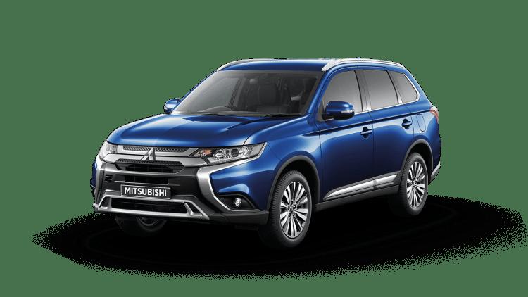 New Mitsubishi Car Offers