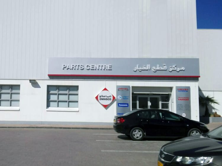 Honda Showrooms & Service Centres for Cars & Marine | OMASCO