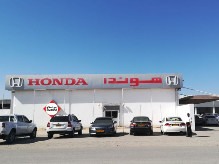Honda Showrooms & Service Centres for Cars & Marine | OMASCO