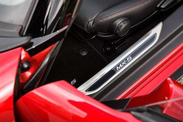 Mazda Branded Aluminium Scuff Plates