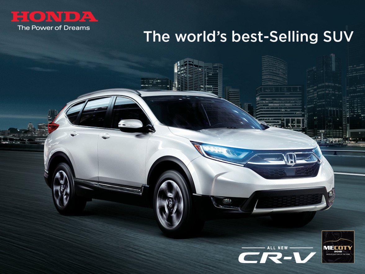 Honda CR V Named Best Small SUV