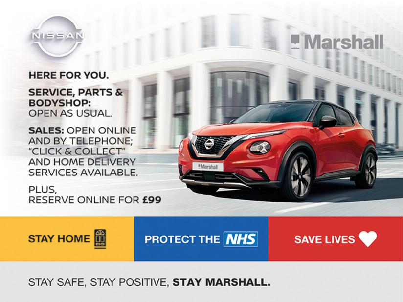 New Nissan Cars Latest Models Deals Marshall Nissan