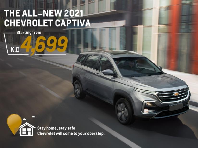 Chevrolet Dealers Kuwait Alghanim Automotive