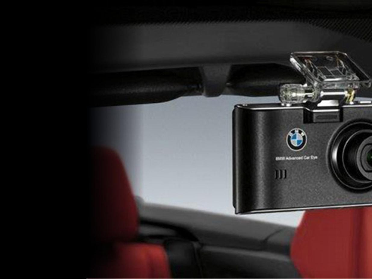 Bmw Advanced Car Eye