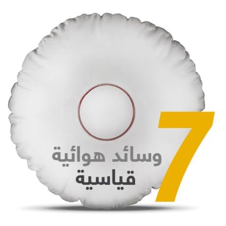 2f376dcca تاهو 2019 | المملكة العربية السعودية | الجميح للسيارات