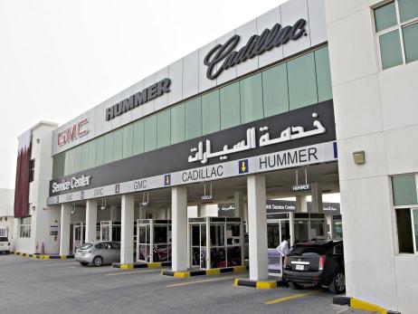 Mannai - Industrial Area | Qatar | Mannai Autos