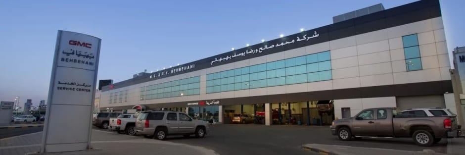 Gmc Customer Care Kuwait Behbehanirhbehbehanigmc: Gmc Service Center Locations At Gmaili.net