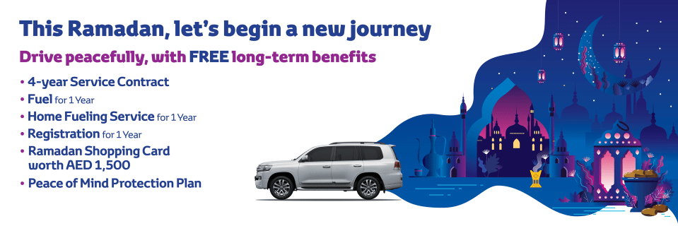 2020 Toyota SUV's starting at just AED 1,919. Free 4-year service contract.