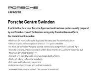 Porsche Cayenne (92A) Diesel 5dr Tiptronic S