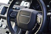 Land Rover Range Rover Evoque 2.0 eD4 (150hp) SE