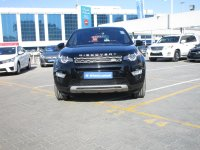 Land Rover Discovery HSE LUX